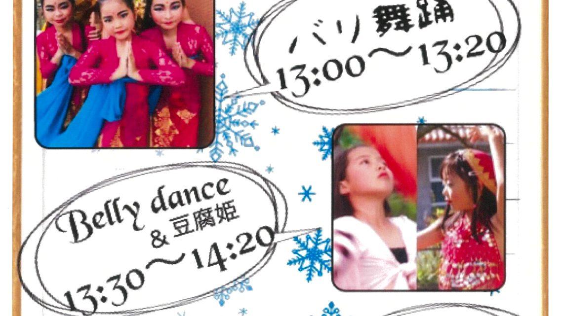 イベント『キッズダンス&唄のLive』を開催致します。
